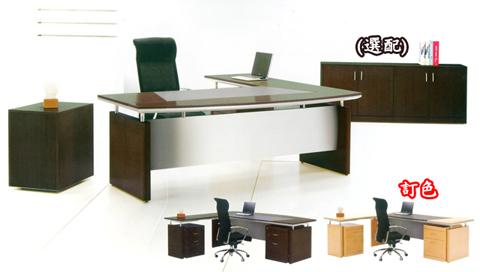 主管桌09-006